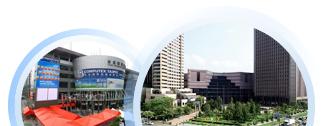 Taiwan trade center algiers salons internationaux de ta wan - Salons internationaux ...